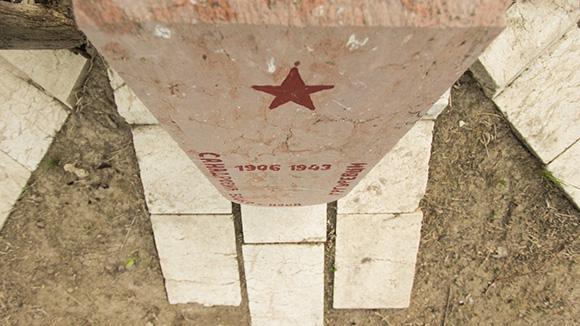 grgurevci-mosin-grob-izletiste-3
