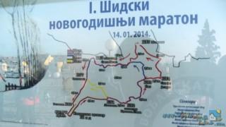 sidski-novogodisnji-maraton-sid-1-320x180