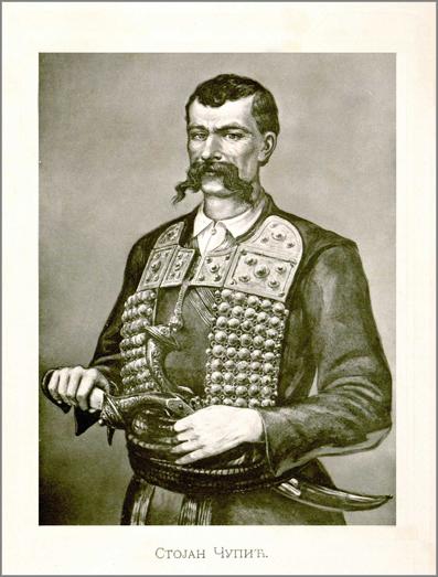Stojan_Cupic_Zmaj_od_Nocaja_oko_1765-1815
