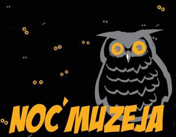 noc muzeja logo1