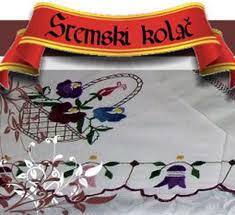 sremski-kolac